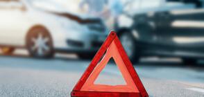 Челен сблъсък на пътя Пловдив - Хасково, има пострадали