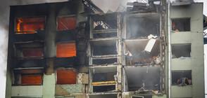 Седем жертви на газовата експлозия в Словакия (ВИДЕО+СНИМКИ)
