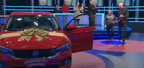 Шофьор от София спечели автомобил от Национална лотария