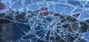 Двама пострадаха при катастрофа между автобус и кола