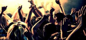 ПРОВЕРКА НА NOVA: Студентски купони в къщи за гости въпреки ограниченията