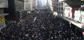 Хиляди на протест в Хонконг, има арестувани (ВИДЕО+СНИМКИ)