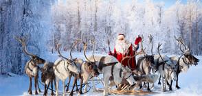 Как изглежда Дядо Коледа в различните страни по света? (ВИДЕО)