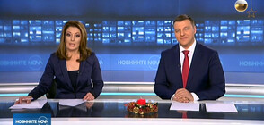 Новините на NOVA (08.12.2019 - централна)