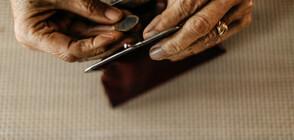 Обявиха докога ще има добавки към пенсиите