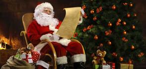 Какво искат от Дядо Коледа най-малките зрители на NOVA? (ВИДЕО)