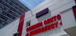 ЗАРАДИ ПОЖАР: Евакуираха пациенти от пловдивска болница
