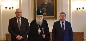 Патриарх Неофит прие Иван Гешев и Сотир Цацаров (СНИМКИ)