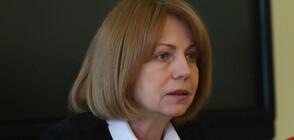 Фандъкова: Помагаме на Перник при 100% гаранции за водата на София