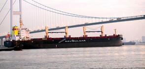БМФ вдигна флага на трети 45 500-тонен моторен кораб