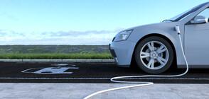 ЕС одобри мегасубсидия за производство на електрически батерии