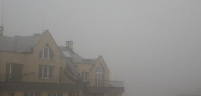 ИЗВЪН НОРМИТЕ: Мъгла в пет области и мръсен въздух заради запрашаване