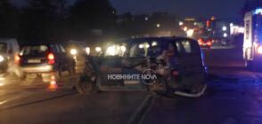 Четирима с опасност за живота след катастрофа в Шумен (СНИМКИ)