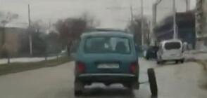 """""""ПЪЛЕН АБСУРД"""": Как се кара с гума, стърчаща на метър от купето?"""