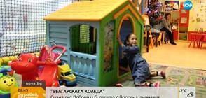 """""""БЪЛГАРСКАТА КОЛЕДА"""": Сиана от Добрич и битката с вродена аномалия"""