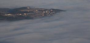 Софийското поле – цялото от покрито мъгла (ВИДЕО)