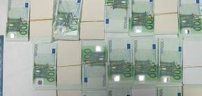 Депо за дрога и фалшиви пари открито в София