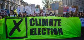 Екоактивисти се залепиха за улично платно в Лондон