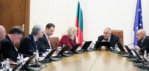 Борисов се среща с американски енергийни експерти