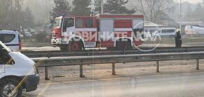 Кола се заби в бензиностанция в София, има изтичане на газ (ВИДЕО+СНИМКИ)