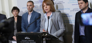 До 2 години затвор за горене на гуми иска ГЕРБ (ВИДЕО+СНИМКИ)