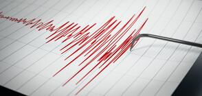 Силно земетресение край бреговете на Япония