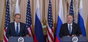 Помпео заплаши Русия с ответни мерки, ако се намеси в президентските избори в САЩ (СНИМКИ)