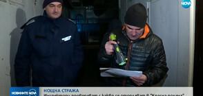 """Инспектори на проверка за горене на опасни отпадъци в """"Красна поляна"""""""