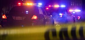 Един загинал и трима ранени при стрелба в Ню Джърси (ВИДЕО+СНИМКИ)