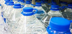 В Перник пристигна първата помощ от 26 000 десетлитрови бутилки минерална вода