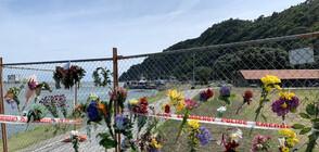 Майка и дъщеря са сред жертвите на изригването на новозеландския вулкан (ВИДЕО)