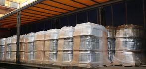В Перник пристигна първата помощ от 26 000 десетлитрови бутилки минерална вода (СНИМКИ)
