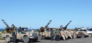 Либия: Ще потопим всеки турски кораб, който наруши морските ни граници