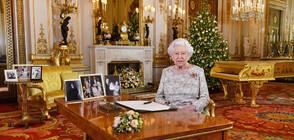 Колко харчи кралица Елизабет II за коледни подаръци?