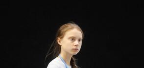 """Грета Тунберг порица """"хитрото счетоводство"""" в борбата с климатичните промени (ВИДЕО)"""