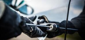 Откриха открадната от Италия кола в Кърджали