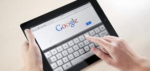 Сериали и предавания на NOVA - сред най-търсените в Google през 2019 г.