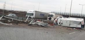 Катастрофа блокира Северната тангента в София (ВИДЕО+СНИМКИ)