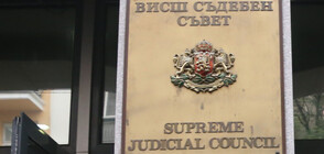 Prosecutors from Supreme Judicial Council express concern over discrediting of magistrates