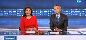 Новините на NOVA (11.12.2019 - централна)