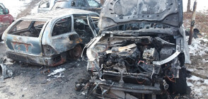 """ОТ """"МОЯТА НОВИНА"""": Коли изгоряха на паркинг в София (СНИМКИ)"""