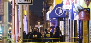 Еврейски супермаркет е бил целта на стрелците в Ню Джърси
