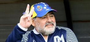Диего Марадона е под карантина