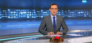 Новините на NOVA (12.12.2019 - 7.00)