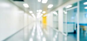 """МИСИЯ """"НОВ ШАНС ЗА ЖИВОТ"""": Екип на NOVA присъства на трансплантация на бъбрек"""