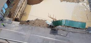Срути се укрепление на строеж в София (СНИМКИ)
