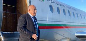 Бойко Борисов пристигна в Брюксел за среща на върха (ВИДЕО)