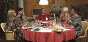 """Гръцка вечеря с Къци Вапцаров в """"Черешката на тортата"""""""