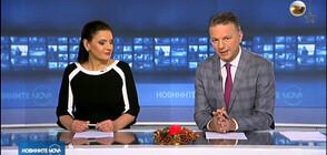 Новините на NOVA (12.12.2019 - централна)