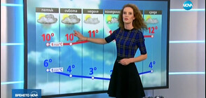 Прогноза за времето (12.12.2019 - централна)
